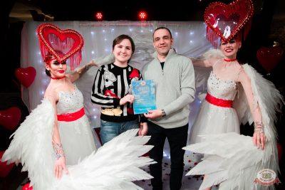 День святого Валентина, 14 февраля 2020 - Ресторан «Максимилианс» Уфа - 37