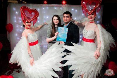 День святого Валентина, 14 февраля 2020 - Ресторан «Максимилианс» Уфа - 38