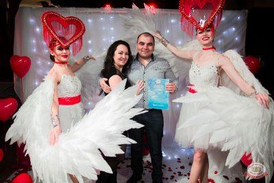 День святого Валентина, 14 февраля 2020 - Ресторан «Максимилианс» Уфа - 39