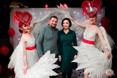 День святого Валентина, 14 февраля 2020 - Ресторан «Максимилианс» Уфа - 40
