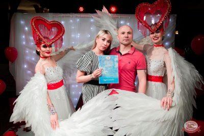 День святого Валентина, 14 февраля 2020 - Ресторан «Максимилианс» Уфа - 41