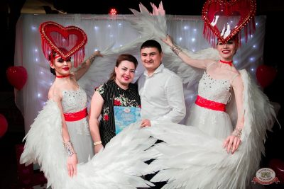 День святого Валентина, 14 февраля 2020 - Ресторан «Максимилианс» Уфа - 42