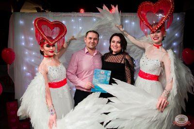 День святого Валентина, 14 февраля 2020 - Ресторан «Максимилианс» Уфа - 44