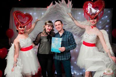 День святого Валентина, 14 февраля 2020 - Ресторан «Максимилианс» Уфа - 46
