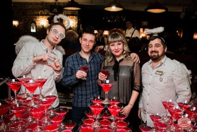 День святого Валентина, 14 февраля 2020 - Ресторан «Максимилианс» Уфа - 5