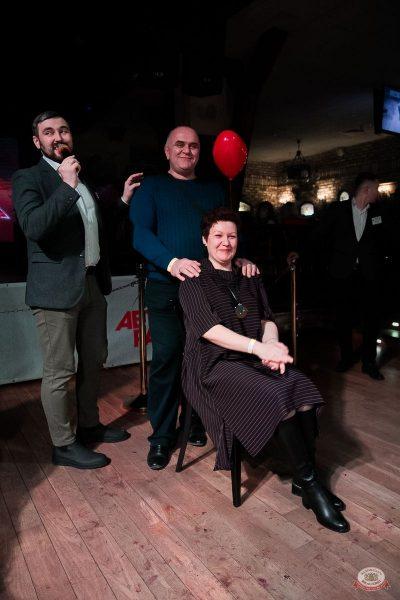 День святого Валентина, 14 февраля 2020 - Ресторан «Максимилианс» Уфа - 57