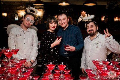 День святого Валентина, 14 февраля 2020 - Ресторан «Максимилианс» Уфа - 6