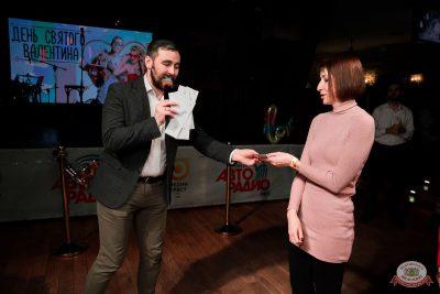 День святого Валентина, 14 февраля 2020 - Ресторан «Максимилианс» Уфа - 65