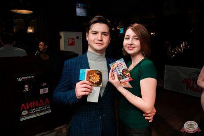 День святого Валентина, 14 февраля 2020 - Ресторан «Максимилианс» Уфа - 67