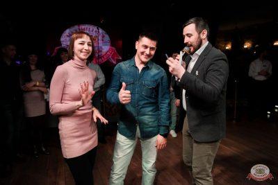 День святого Валентина, 14 февраля 2020 - Ресторан «Максимилианс» Уфа - 68