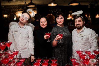 День святого Валентина, 14 февраля 2020 - Ресторан «Максимилианс» Уфа - 7