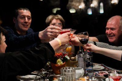 День святого Валентина, 14 февраля 2020 - Ресторан «Максимилианс» Уфа - 70