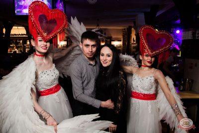 День святого Валентина, 14 февраля 2020 - Ресторан «Максимилианс» Уфа - 73
