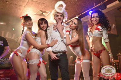День святого Валентина, 13 февраля 2016 - Ресторан «Максимилианс» Уфа - 03