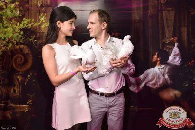 День святого Валентина, 13 февраля 2016 - Ресторан «Максимилианс» Уфа - 04