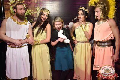 День святого Валентина, 13 февраля 2016 - Ресторан «Максимилианс» Уфа - 06