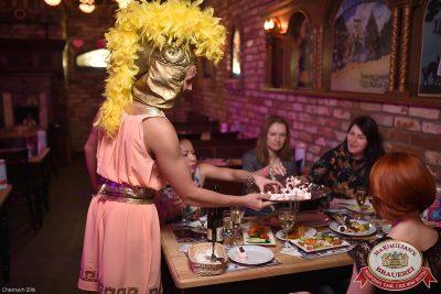 День святого Валентина, 13 февраля 2016 - Ресторан «Максимилианс» Уфа - 07