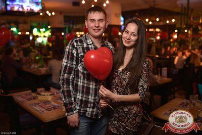 День святого Валентина, 13 февраля 2016 - Ресторан «Максимилианс» Уфа - 08