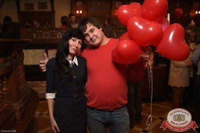 День святого Валентина, 13 февраля 2016 - Ресторан «Максимилианс» Уфа - 10