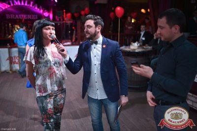 День святого Валентина, 13 февраля 2016 - Ресторан «Максимилианс» Уфа - 12