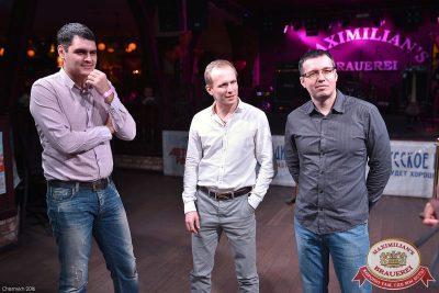 День святого Валентина, 13 февраля 2016 - Ресторан «Максимилианс» Уфа - 14