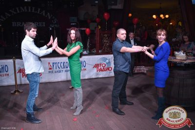 День святого Валентина, 13 февраля 2016 - Ресторан «Максимилианс» Уфа - 20