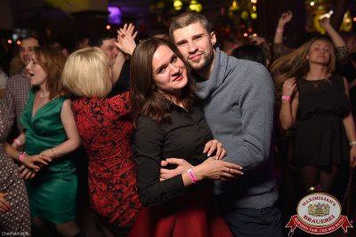 День святого Валентина, 13 февраля 2016 - Ресторан «Максимилианс» Уфа - 31