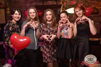 День святого Валентина, 13 февраля 2016 - Ресторан «Максимилианс» Уфа - 32