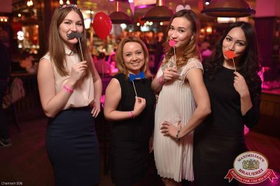 День святого Валентина, 13 февраля 2016 - Ресторан «Максимилианс» Уфа - 35