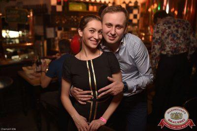 День святого Валентина, 13 февраля 2016 - Ресторан «Максимилианс» Уфа - 36