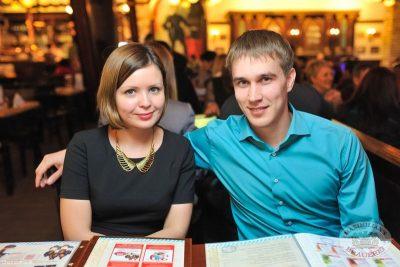 Вася Обломов, 9 ноября 2013 - Ресторан «Максимилианс» Уфа - 04