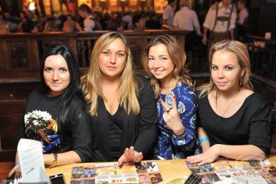 Вася Обломов, 9 ноября 2013 - Ресторан «Максимилианс» Уфа - 09