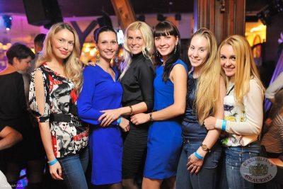 Вася Обломов, 9 ноября 2013 - Ресторан «Максимилианс» Уфа - 20