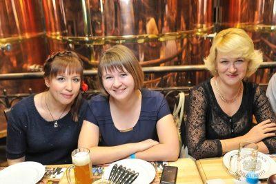 Вася Обломов, 9 ноября 2013 - Ресторан «Максимилианс» Уфа - 25