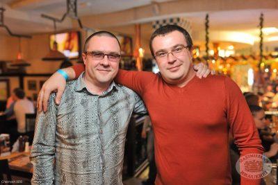 Вася Обломов, 9 ноября 2013 - Ресторан «Максимилианс» Уфа - 27