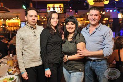 Вася Обломов, 9 ноября 2013 - Ресторан «Максимилианс» Уфа - 29