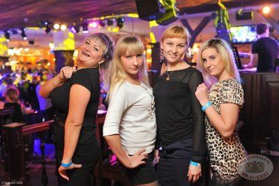 Вася Обломов, 9 ноября 2013 - Ресторан «Максимилианс» Уфа - 32