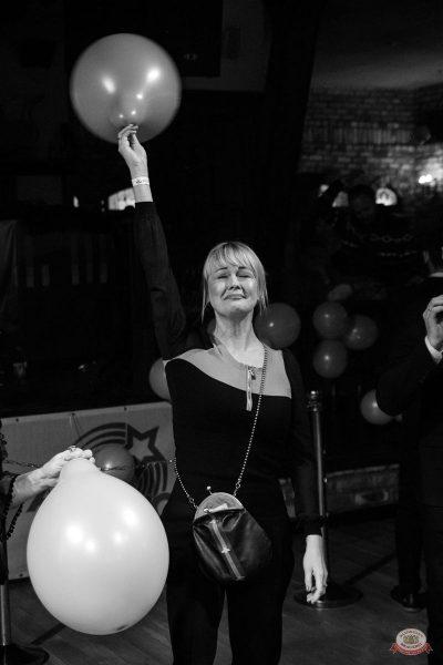 Вечер встречи выпускников, 1 февраля 2020 - Ресторан «Максимилианс» Уфа - 18