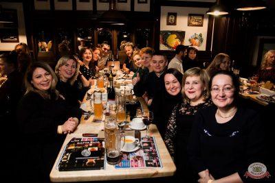 Вечер встречи выпускников, 1 февраля 2020 - Ресторан «Максимилианс» Уфа - 33