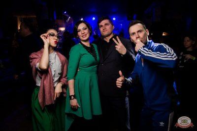 Вечер встречи выпускников, 1 февраля 2020 - Ресторан «Максимилианс» Уфа - 35