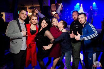 Вечер встречи выпускников, 1 февраля 2020 - Ресторан «Максимилианс» Уфа - 37