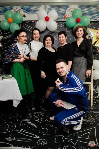 Вечер встречи выпускников, 1 февраля 2020 - Ресторан «Максимилианс» Уфа - 4