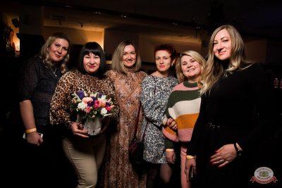 Вечер встречи выпускников, 1 февраля 2020 - Ресторан «Максимилианс» Уфа - 44
