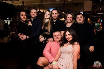 Вечер встречи выпускников, 1 февраля 2020 - Ресторан «Максимилианс» Уфа - 46