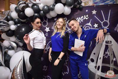 Вечер встречи выпускников, 2 февраля 2019 - Ресторан «Максимилианс» Уфа - 1