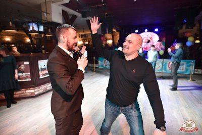 Вечер встречи выпускников, 2 февраля 2019 - Ресторан «Максимилианс» Уфа - 10