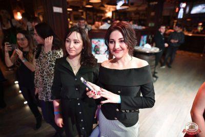 Вечер встречи выпускников, 2 февраля 2019 - Ресторан «Максимилианс» Уфа - 13