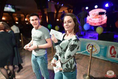 Вечер встречи выпускников, 2 февраля 2019 - Ресторан «Максимилианс» Уфа - 20