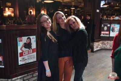 Вечер встречи выпускников, 2 февраля 2019 - Ресторан «Максимилианс» Уфа - 21