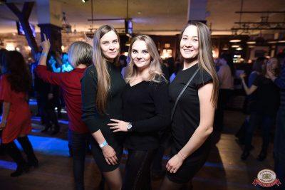 Вечер встречи выпускников, 2 февраля 2019 - Ресторан «Максимилианс» Уфа - 35